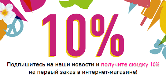 Акции THE BODY SHOP в г.Старый Крым